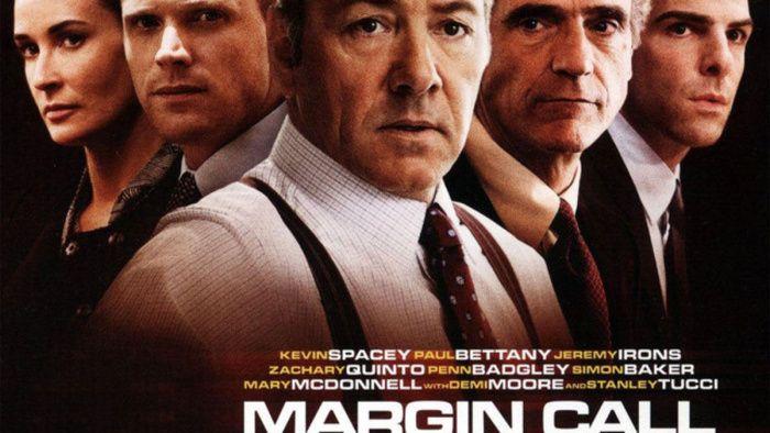 liderazgo en la empresa - margin call